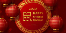 Chinese New Year 2020 Banner. ...