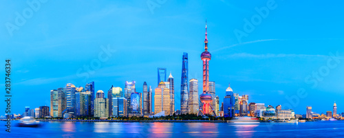 Fotomural Shanghai cityscape commercial building at night