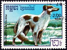 Postage Stamp Cambodia 1987 Bo...