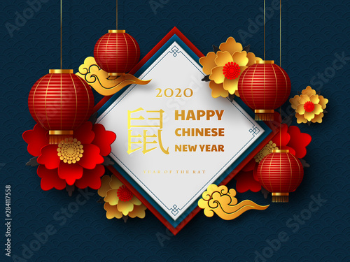 Photo  Happy Chinese New Year 2020