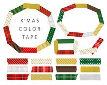 クリスマスカラーのマスキングテープ
