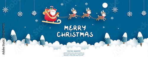 Stampa su Tela Christmas card in paper cut style. Vector illustration