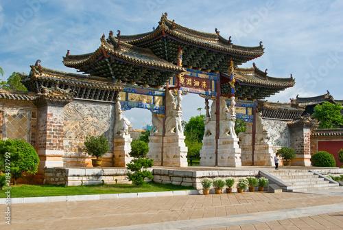 Valokuva Asia, China, Yunnan Province, Jianshui