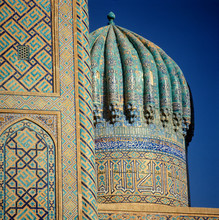 Uzbekistan, Samarkand. 15th Ce...