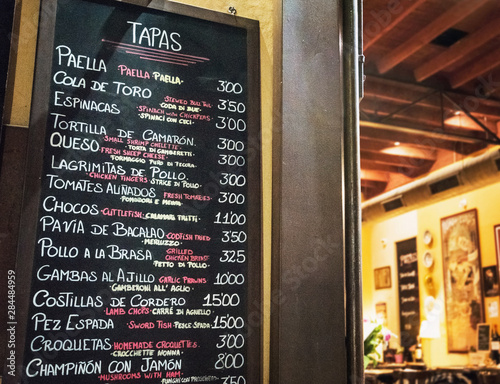 Fotomural Tapas bar in Spain