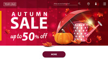 Autumn Sale, Modern Red Horizontal Web Banner With Garden Watering Can, Umbrella And Ripe Pumpkin