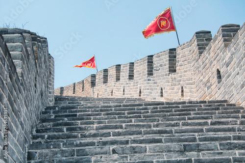 Fototapeta  great wall of china beijing China blue sky