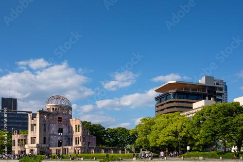 Papel de parede  Hiroshima Peace Memorial Atomic Bomb Dome