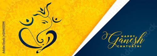 фотография creative lord ganesha design for ganesh chaturthi festival