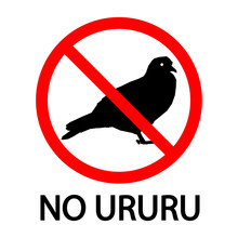 No Ururu Sign. Prohibition Sign. Dove In A Crossed Out Red Circle