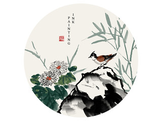 Panel Szklany Bambus Watercolor ink paint art vector texture illustration bird on a rock and chrysanthemum flower bamboo. Translation for the Chinese word : Blessing