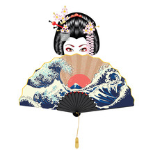 Geisha And Fan With Seascape