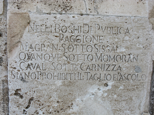 Old greek scriptures Canvas Print