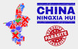 Symbolic Mosaic Ningxia Hui Region map and seal stamps. Red rounded Parasite distress seal stamp. Colorful Ningxia Hui Region map mosaic of different scattered icons. Vector abstract collage.