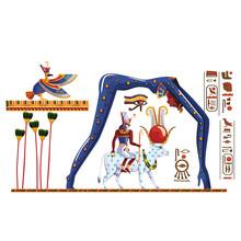 Ancient Egypt Legend Cartoon V...