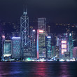 Hong Kong skyline at night. Square cropping.