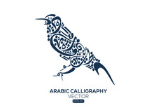 Creative Arabic Calligraphy Le...