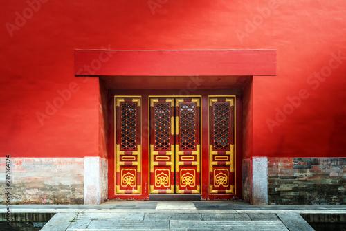Ancient buildings in Beijing