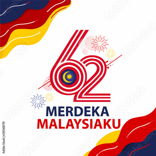 Fotografía  Happy malaysia independence day 62th simple logo type text, postage or postcard