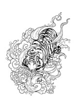 Tiger Walk On Cloud With Windy Smoke Like Walking On Haven. Doodle Drawing Design For Oriental Japanese Or Chanciness  Tattoo Ornamental Vector  With White Background