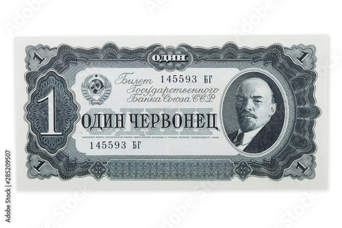 Valokuvatapetti One ruble chervonetz old USSR banknote of 1937 uncirculated condition on white