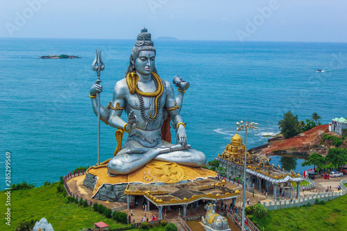 Fototapeta Murdeshwar is a town in Bhatkal Taluk of Uttara Kannada district in the state of Karnataka, India