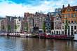 Amsterdam House boat
