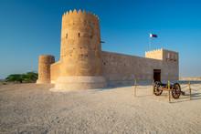 Entrance Of Al Zubarah Fort, Q...