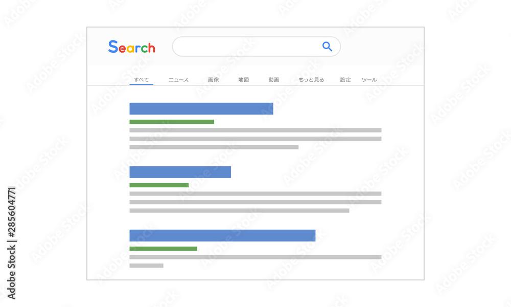 Fototapeta 検索画面のイラスト素材