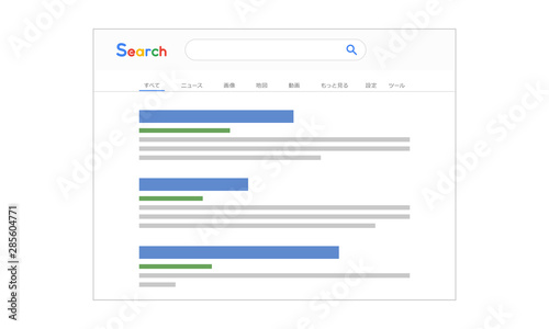 Cuadros en Lienzo  検索画面のイラスト素材