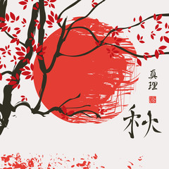 Vector abstract banner on the theme of autumn. Autumn landscape with tree in the style of Chinese or Japanese watercolors. Hieroglyphs autumn, truth