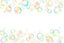 虹色に光るシャボン玉...
