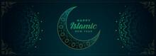 Islamic New Year Decorative Mo...