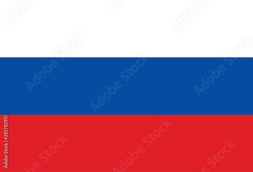 Fotomural  Bandera de Rusia.