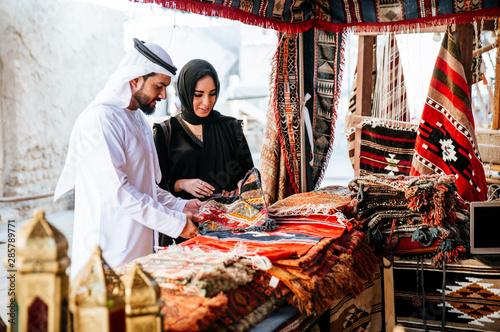 Fotografie, Tablou Happy couple spending time in Dubai