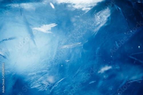 Foto auf AluDibond Nordlicht blue frozen texture of ice