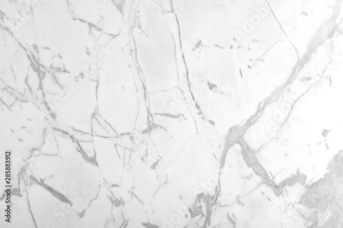 Fotobehang Marmer Natural white marble background for your personal interior work.