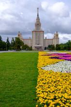 City Skyline At Lomonosov Moscow State University
