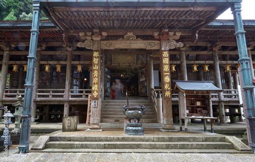 Fototapeta  Nachisan Seiganto-ji temple main hall. Wakayama Prefecture. Japan