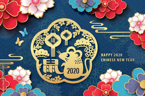 Fotografie, Obraz  2020 Chinese New Year, year of the Rat vector design