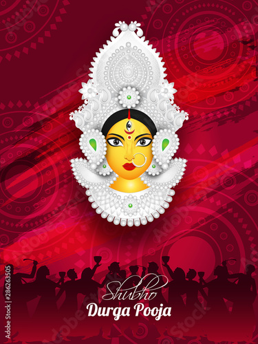 Shubh Durga Pooja Festival Card Or Template Design With