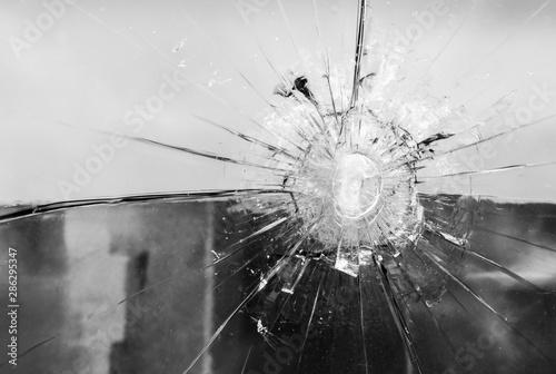Foto  broken mirror