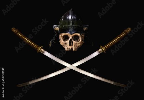 Photo  skull samuraj black