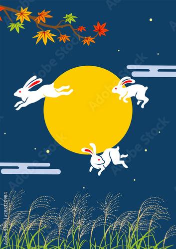 飛び跳ねる三匹のウサギと秋の自然 縦構図 - 十五夜の背景素材