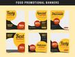 Food promotional banner for noodles asian food restaurant and cafe