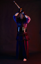 Close Up Shot, Kendo Fighter W...