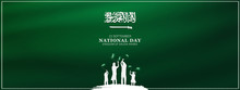 Saudi Arabia National Day In September 23 Th. Saudi Arabia Flag With Happy Independence Day Celebrating Vector Illustration