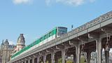 Fototapeta Fototapety z wieżą Eiffla - Paris, le pont de Birakheim