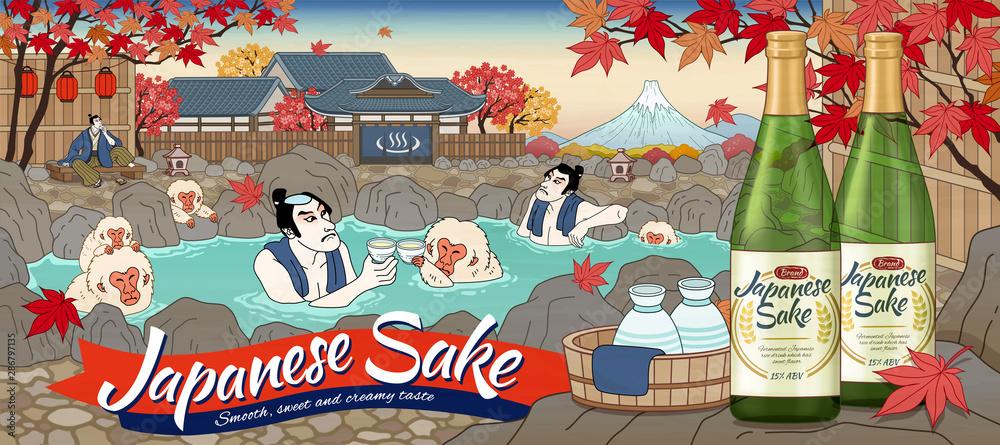 Japanese sake ads at hot spring