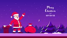 Merry Christmas Holiday Banner